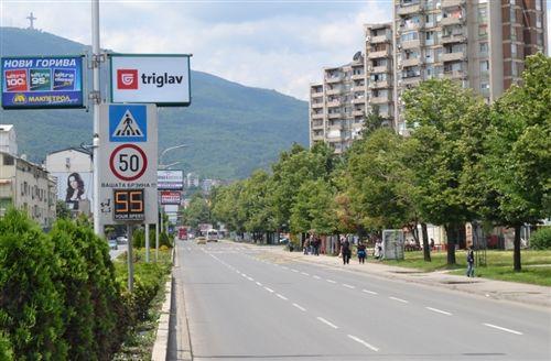Kufizimi i shpejtësisë së lëvizjës të automjeteve në këtë pjesë të rrugës në vendbanim, është: